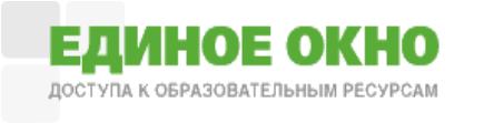 Единое